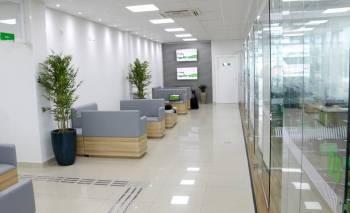 Agência com design ambiental