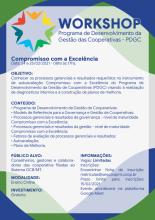 Workshop PDGC – Compromisso com a Excelência